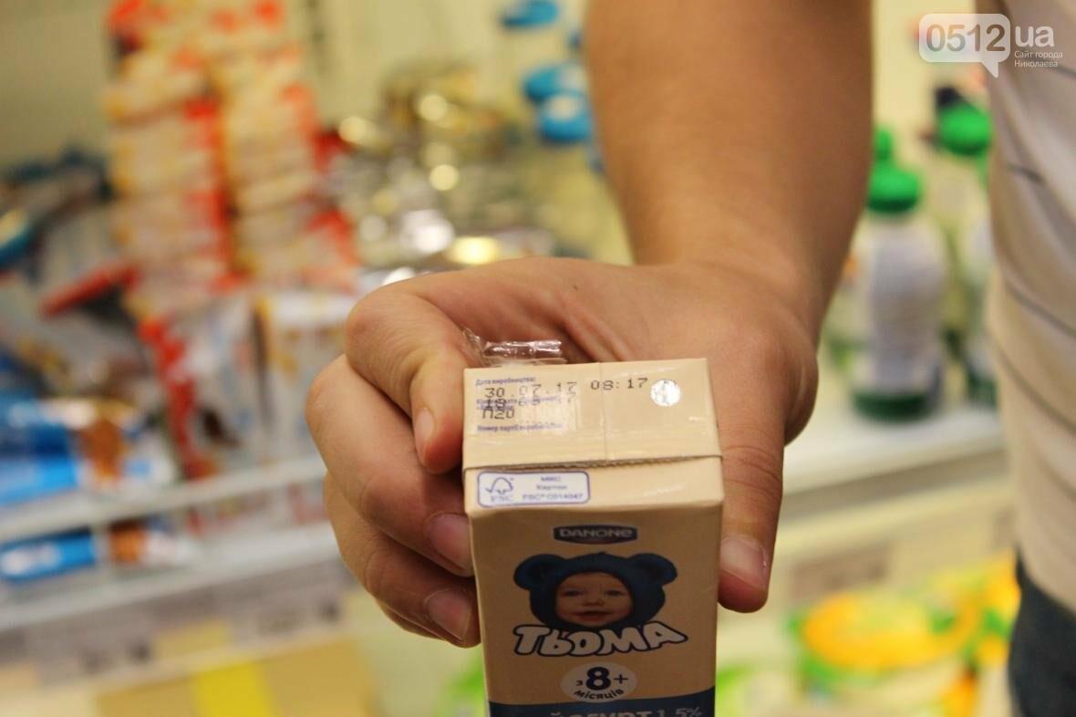 """""""Это просто ужас"""", - """"ревизор"""" со скандалом проверил николаевские супермаркеты и рынок (ФОТОРЕПОРТАЖ, ВИДЕО), фото-12"""