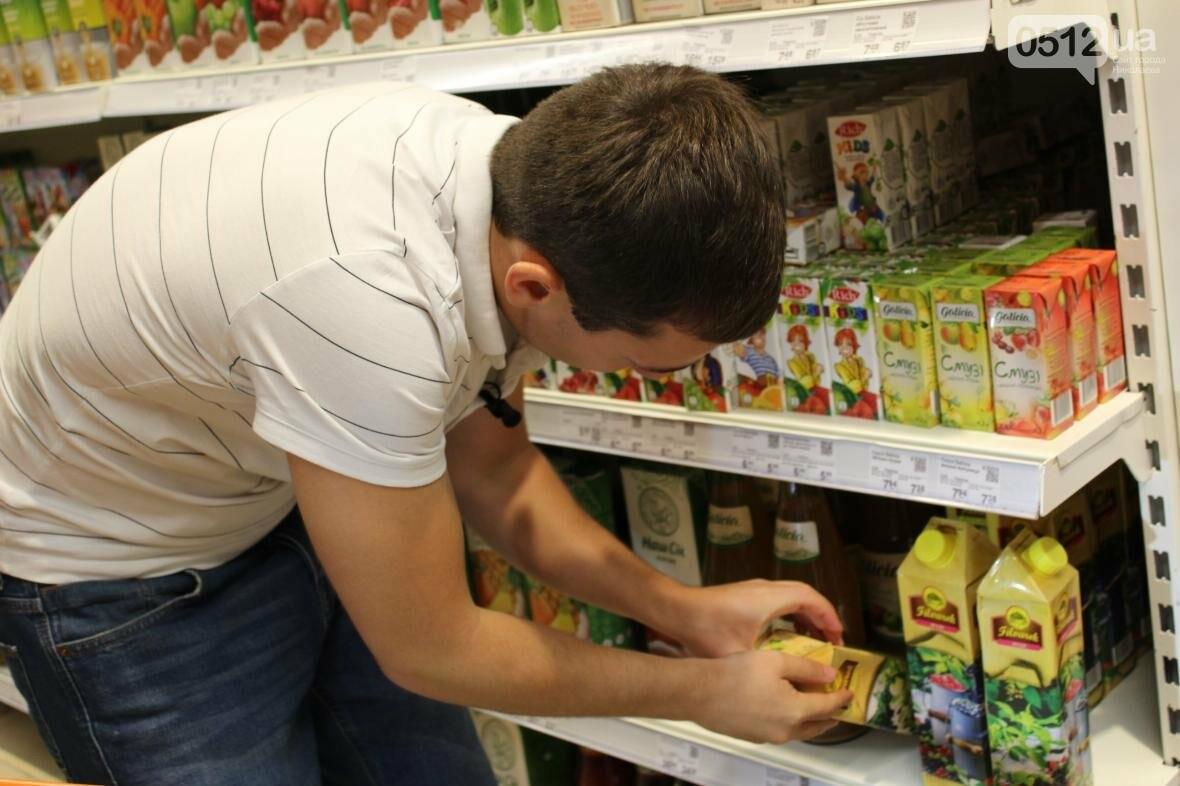 """""""Это просто ужас"""", - """"ревизор"""" со скандалом проверил николаевские супермаркеты и рынок (ФОТОРЕПОРТАЖ, ВИДЕО), фото-13"""
