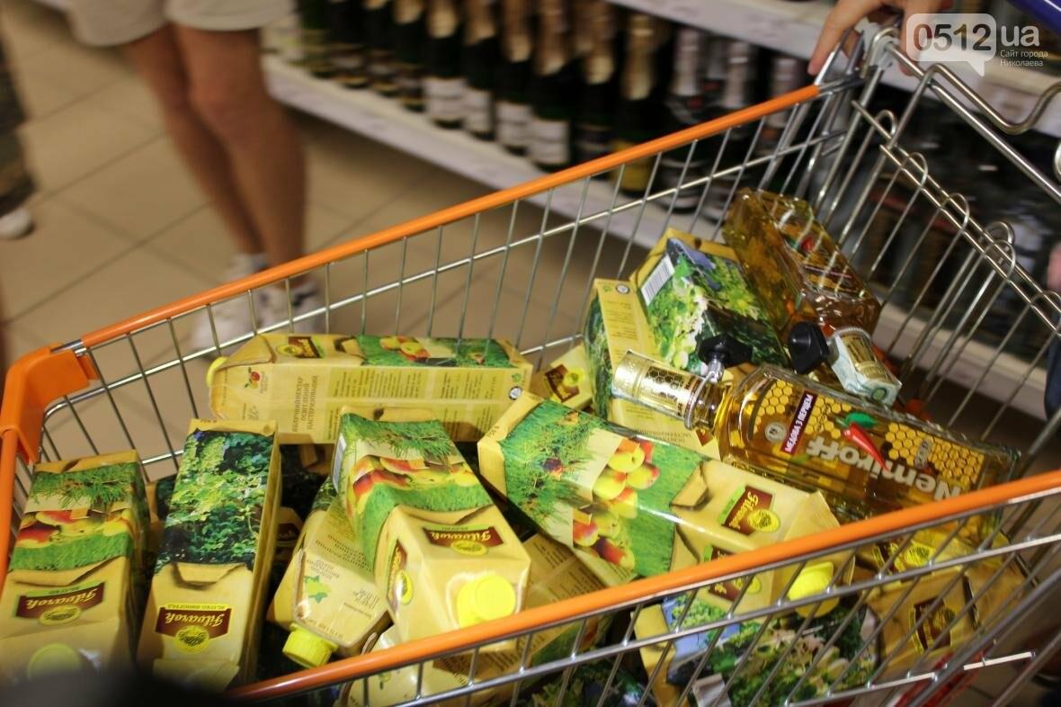 """""""Это просто ужас"""", - """"ревизор"""" со скандалом проверил николаевские супермаркеты и рынок (ФОТОРЕПОРТАЖ, ВИДЕО), фото-8"""