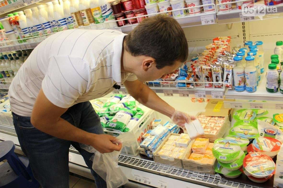 """""""Это просто ужас"""", - """"ревизор"""" со скандалом проверил николаевские супермаркеты и рынок (ФОТОРЕПОРТАЖ, ВИДЕО), фото-15"""