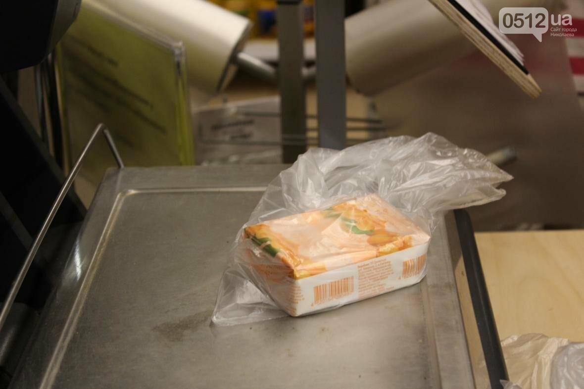 """""""Это просто ужас"""", - """"ревизор"""" со скандалом проверил николаевские супермаркеты и рынок (ФОТОРЕПОРТАЖ, ВИДЕО), фото-9"""