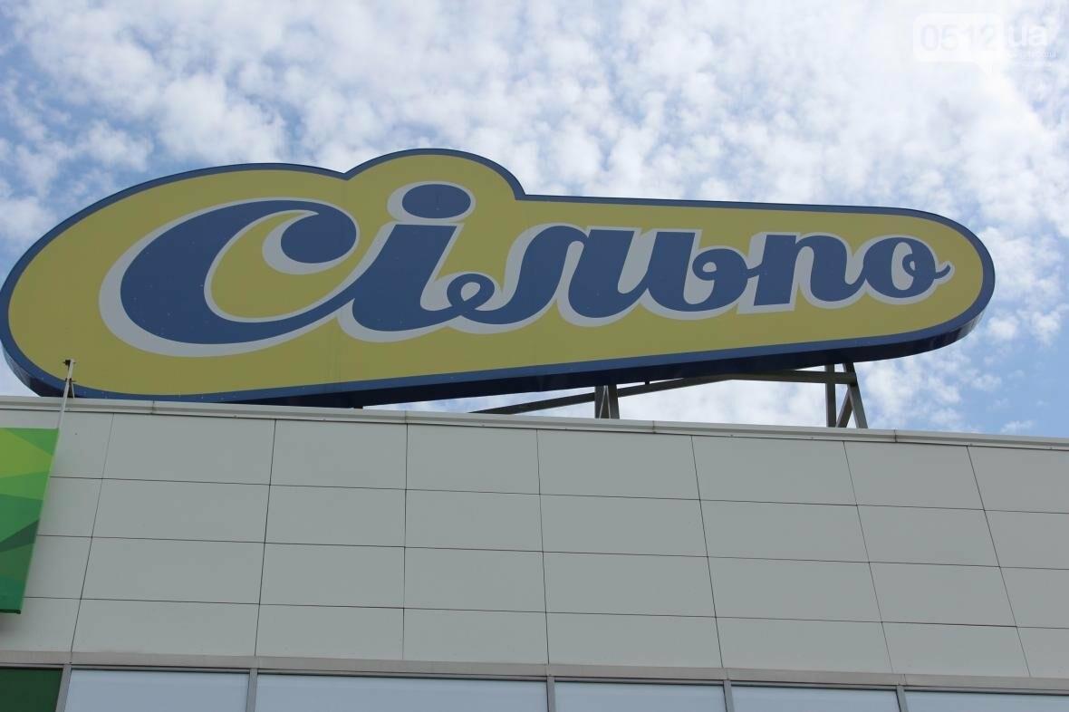 """""""Это просто ужас"""", - """"ревизор"""" со скандалом проверил николаевские супермаркеты и рынок (ФОТОРЕПОРТАЖ, ВИДЕО), фото-7"""