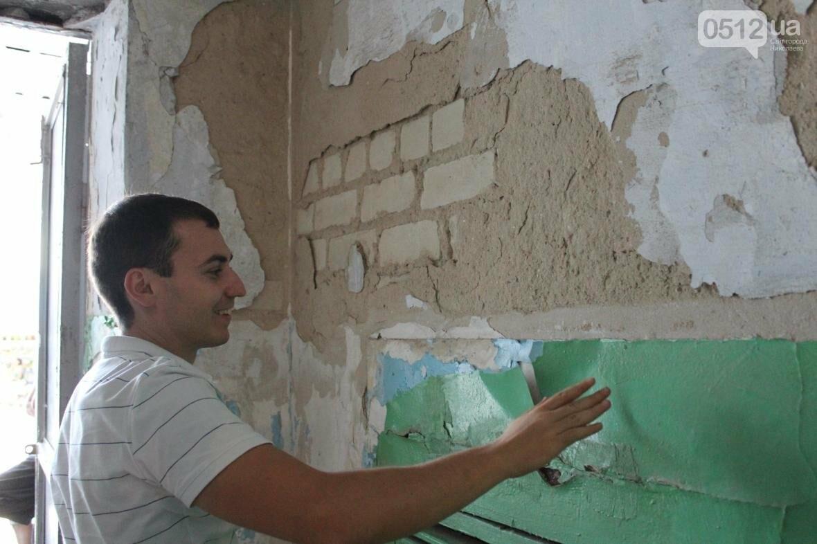 """""""Это просто ужас"""", - """"ревизор"""" со скандалом проверил николаевские супермаркеты и рынок (ФОТОРЕПОРТАЖ, ВИДЕО), фото-31"""