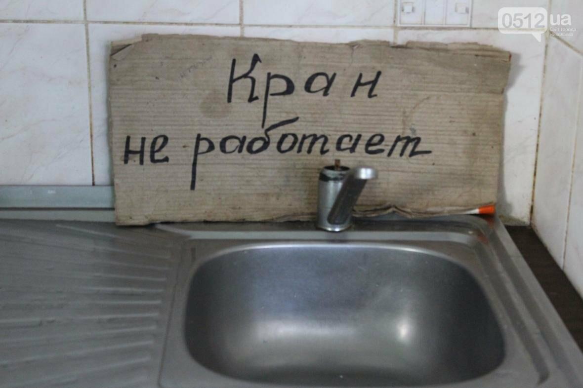 """""""Это просто ужас"""", - """"ревизор"""" со скандалом проверил николаевские супермаркеты и рынок (ФОТОРЕПОРТАЖ, ВИДЕО), фото-28"""
