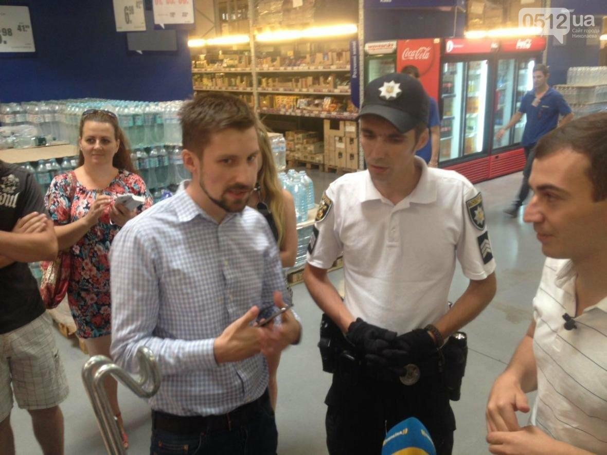 """""""Это просто ужас"""", - """"ревизор"""" со скандалом проверил николаевские супермаркеты и рынок (ФОТОРЕПОРТАЖ, ВИДЕО), фото-2"""
