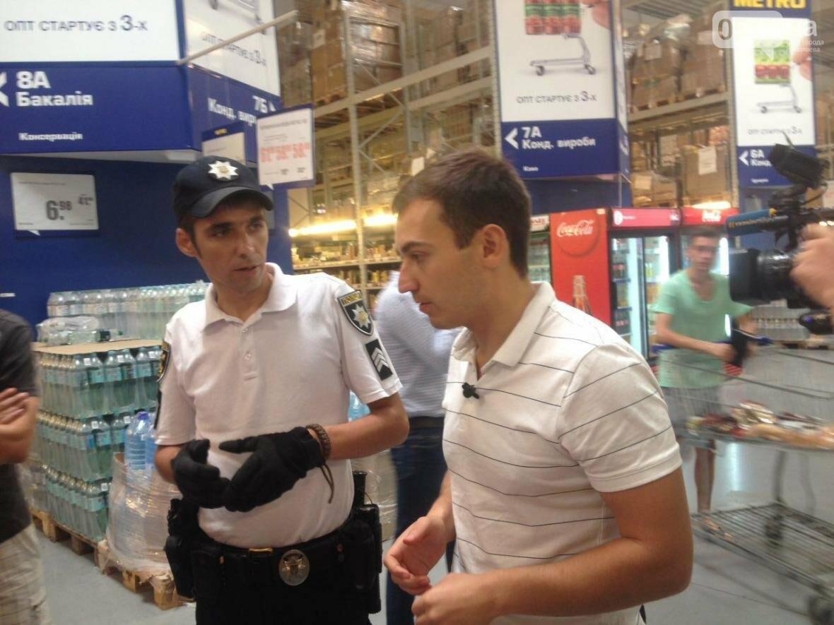 """""""Это просто ужас"""", - """"ревизор"""" со скандалом проверил николаевские супермаркеты и рынок (ФОТОРЕПОРТАЖ, ВИДЕО), фото-4"""