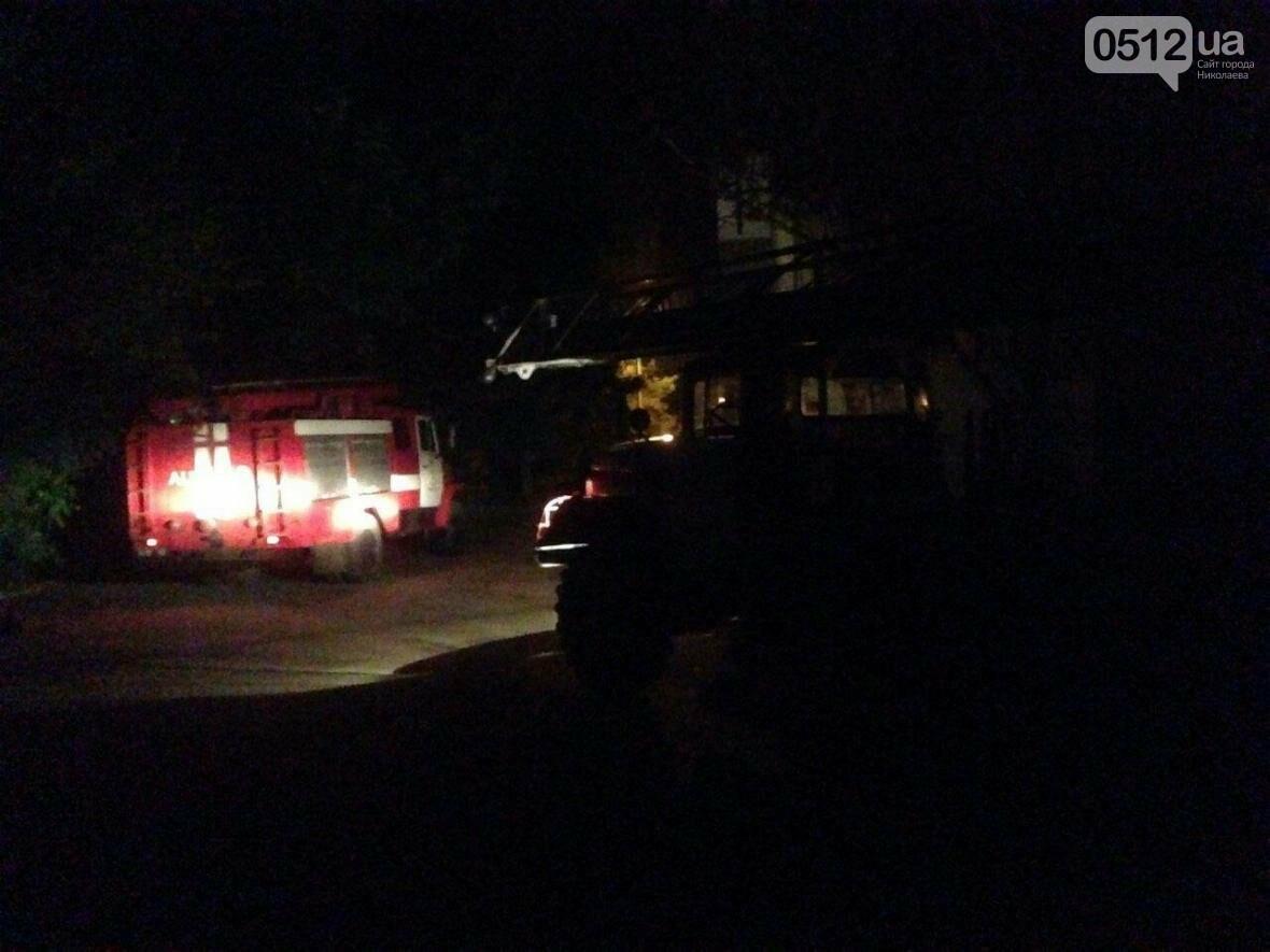 В Николаеве ночью горела проводка - жителей дома спас бдительный сосед (ФОТО) , фото-2