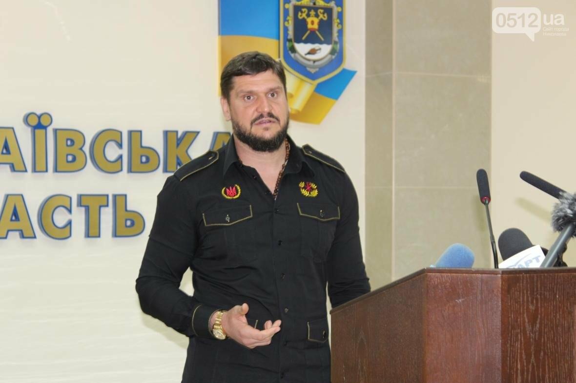 Сенкевич должен уйти в отставку и распустить горсовет, - губернатор Савченко (ФОТО), фото-1