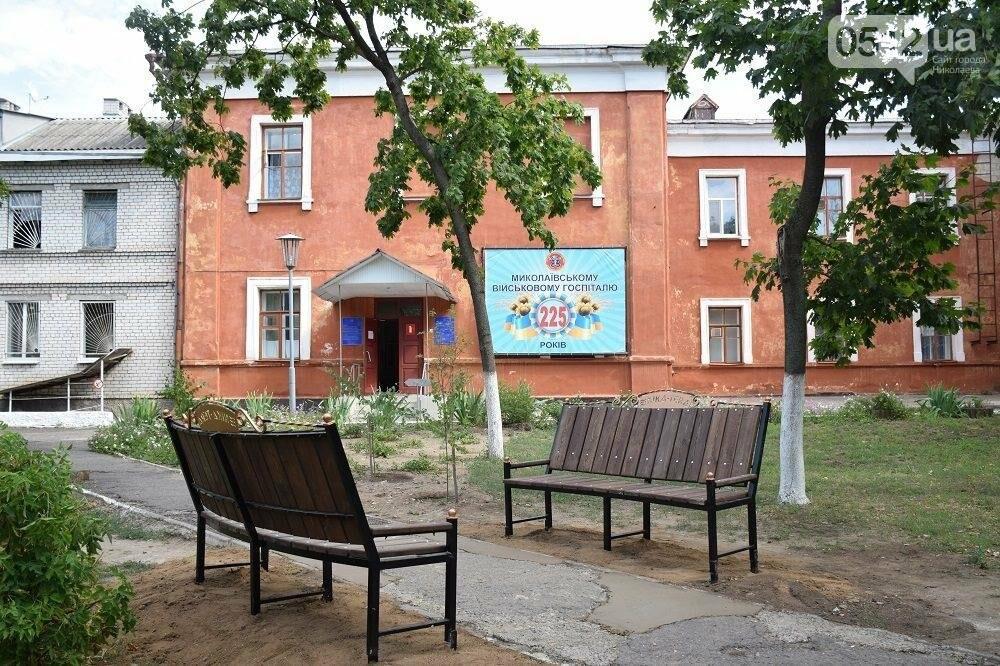 Меценаты оказали помощь Николаевскому военному госпиталю и облагородили зону отдыха, фото-6