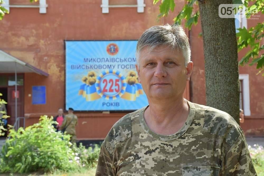 Меценаты оказали помощь Николаевскому военному госпиталю и облагородили зону отдыха, фото-1
