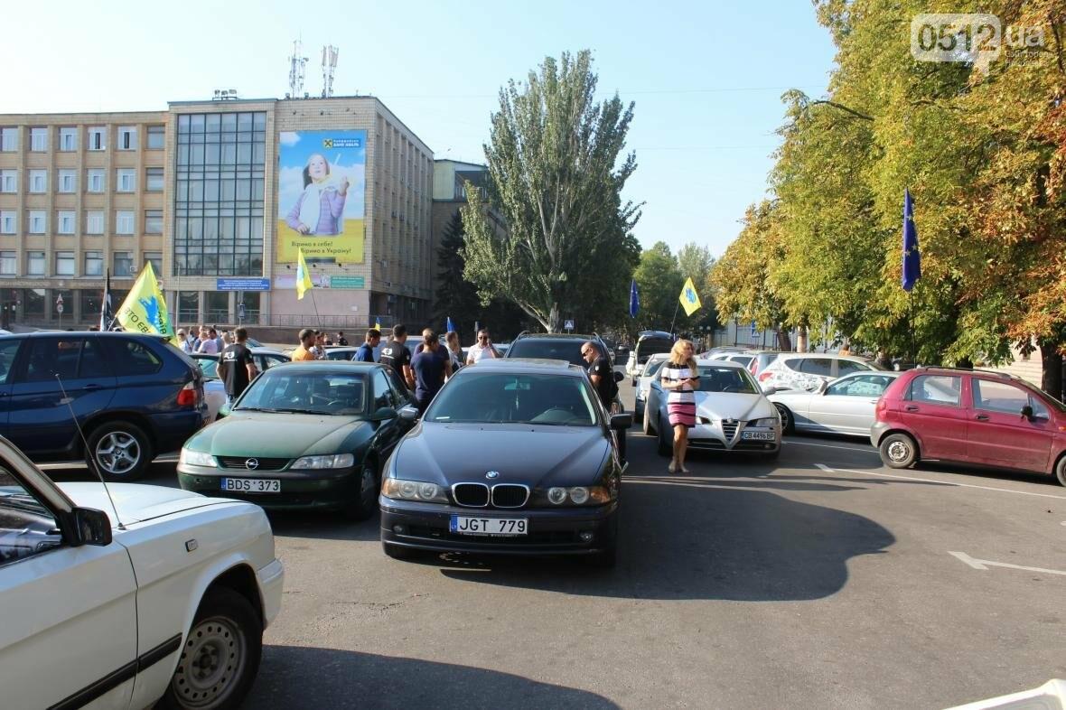 """Справедливые законы и обращение к Раде: под мэрией митингуют владельцы авто на """"еврономерах"""" (ФОТО), фото-7"""