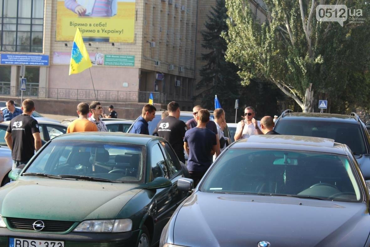 """Справедливые законы и обращение к Раде: под мэрией митингуют владельцы авто на """"еврономерах"""" (ФОТО), фото-6"""