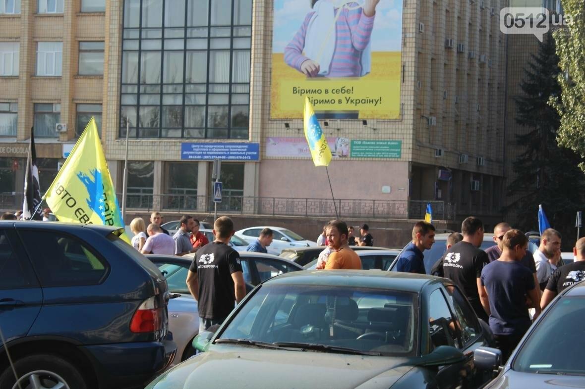 """Справедливые законы и обращение к Раде: под мэрией митингуют владельцы авто на """"еврономерах"""" (ФОТО), фото-5"""