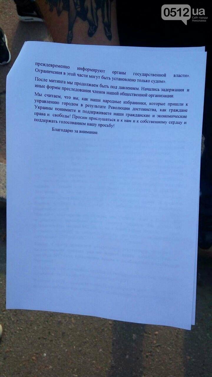 """Справедливые законы и обращение к Раде: под мэрией митингуют владельцы авто на """"еврономерах"""" (ФОТО), фото-2"""