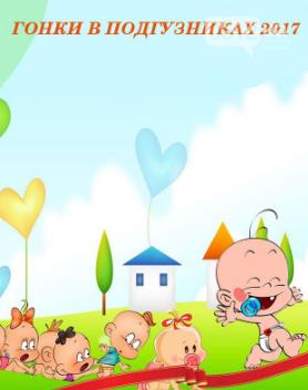 Самое ожидаемое событие этой осени в Николаеве! Батутный парк JOY LAND празднует свой день рождения!, фото-2
