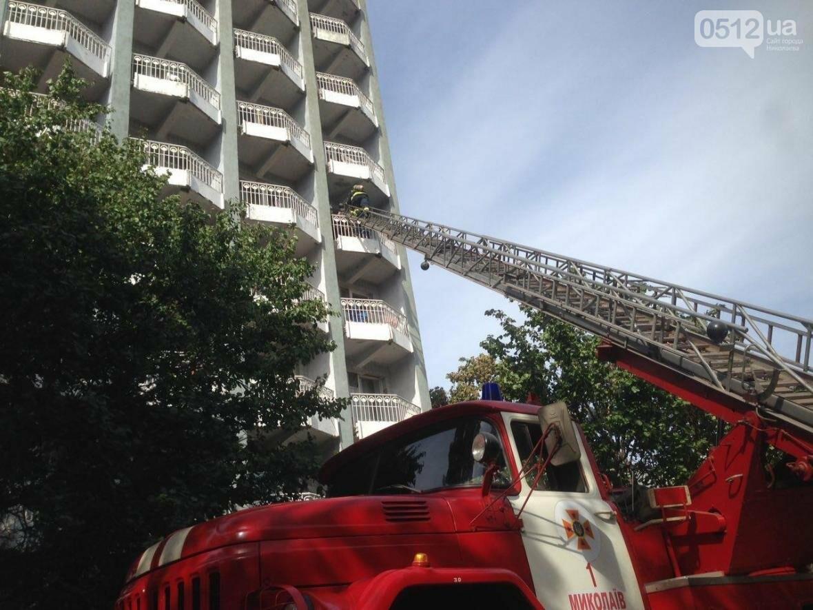 """В Николаеве спасатели эвакуировали людей с 5 этажа санатория """"Ингул"""", - ФОТО , фото-1"""