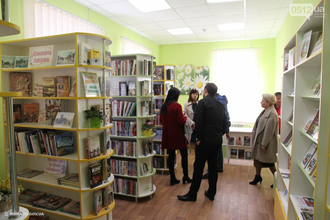 В Николаеве после капитального ремонта открылись 2 библиотеки, фото-2