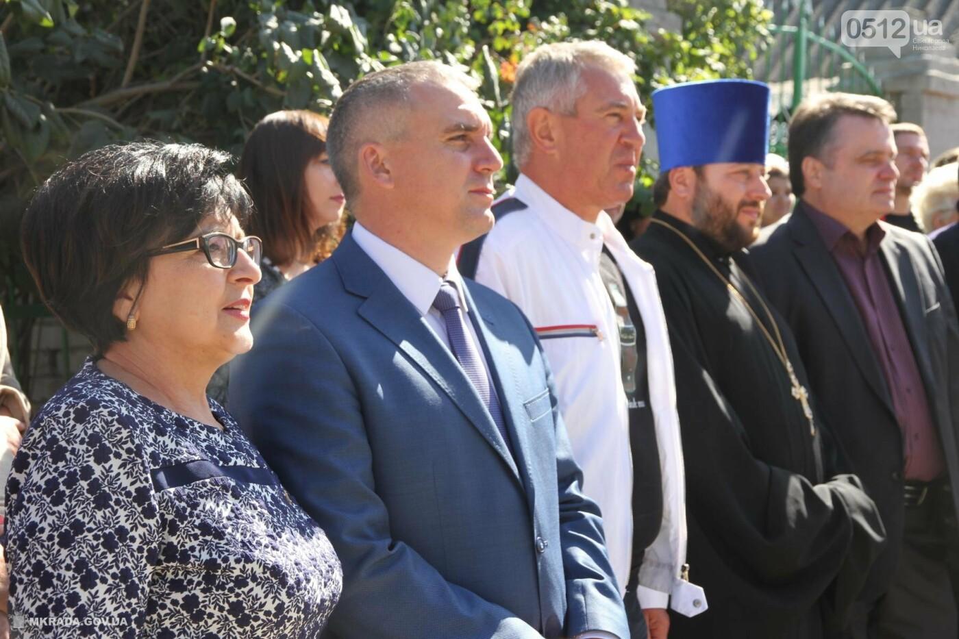 В Николаеве после капитального ремонта открылись 2 библиотеки, фото-1