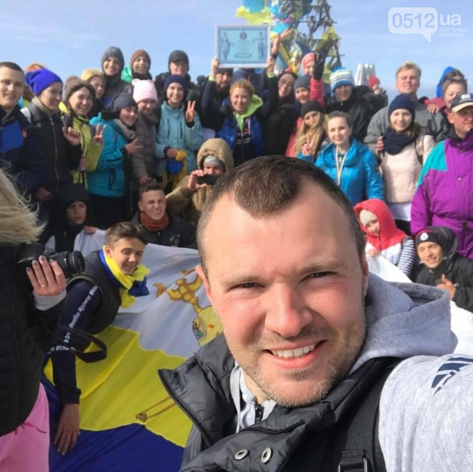 200 молодых николаевцев покорили Говерлу и установили рекорд Украины (ФОТО), фото-1
