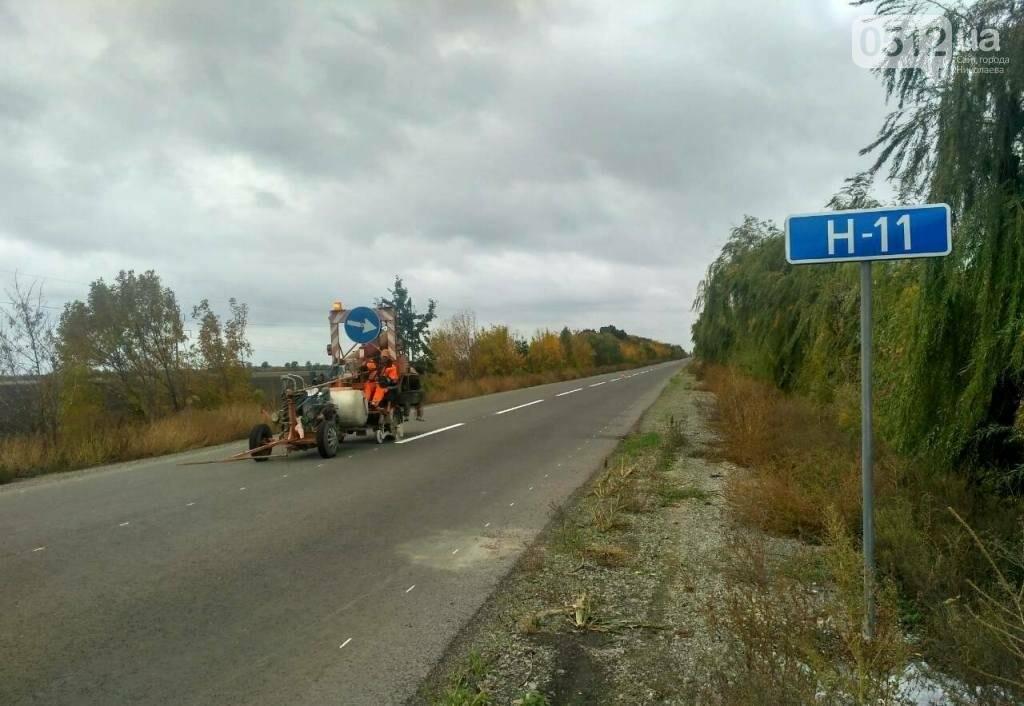 Дорожники нанесли разметку и установили знаки на трассе Н-11 Днепр - Николаев, - ФОТО, фото-3