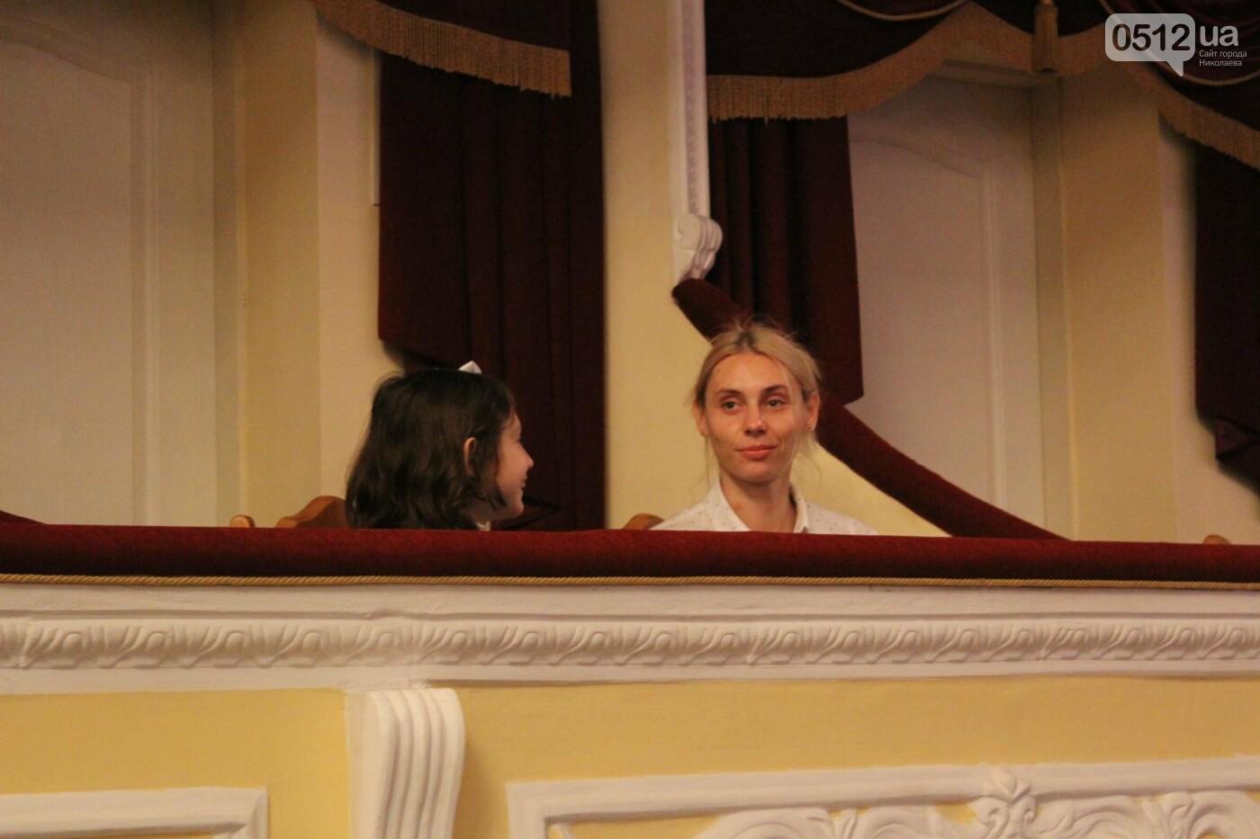 В день социального работника в Николаеве состоялся праздничный концерт (ФОТОРЕПОРТАЖ) , фото-9