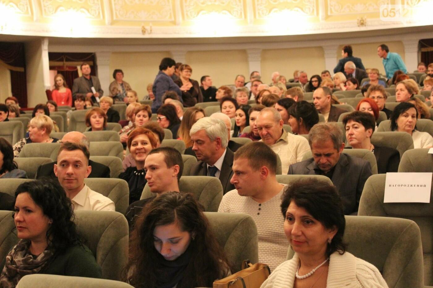 В день социального работника в Николаеве состоялся праздничный концерт (ФОТОРЕПОРТАЖ) , фото-4