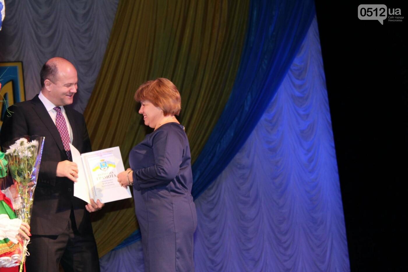 В день социального работника в Николаеве состоялся праздничный концерт (ФОТОРЕПОРТАЖ) , фото-18
