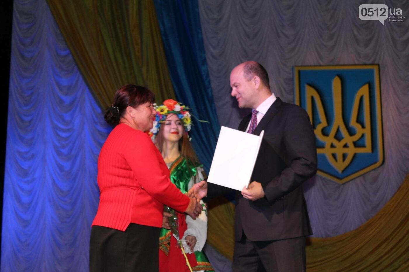 В день социального работника в Николаеве состоялся праздничный концерт (ФОТОРЕПОРТАЖ) , фото-16