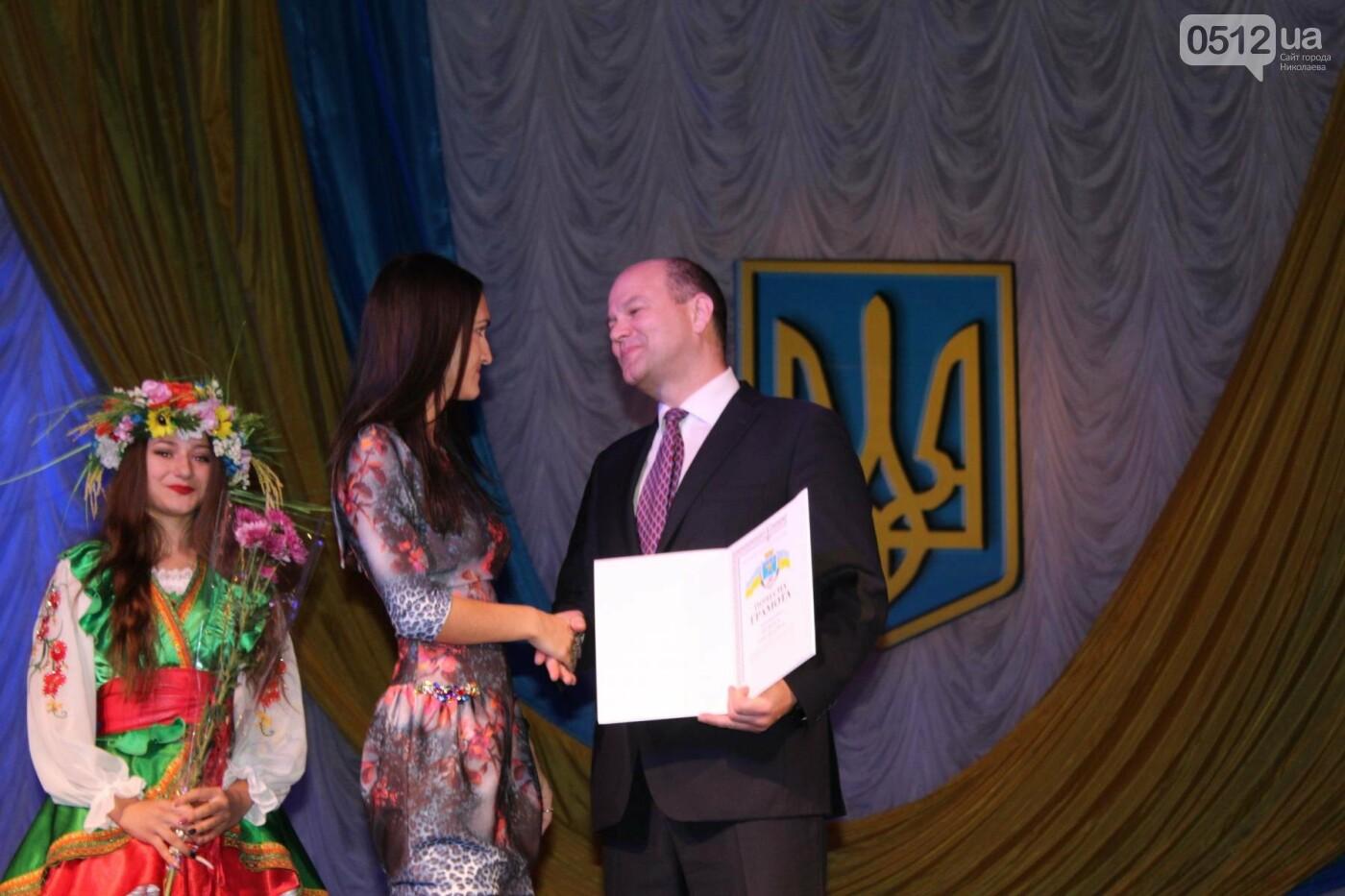 В день социального работника в Николаеве состоялся праздничный концерт (ФОТОРЕПОРТАЖ) , фото-13