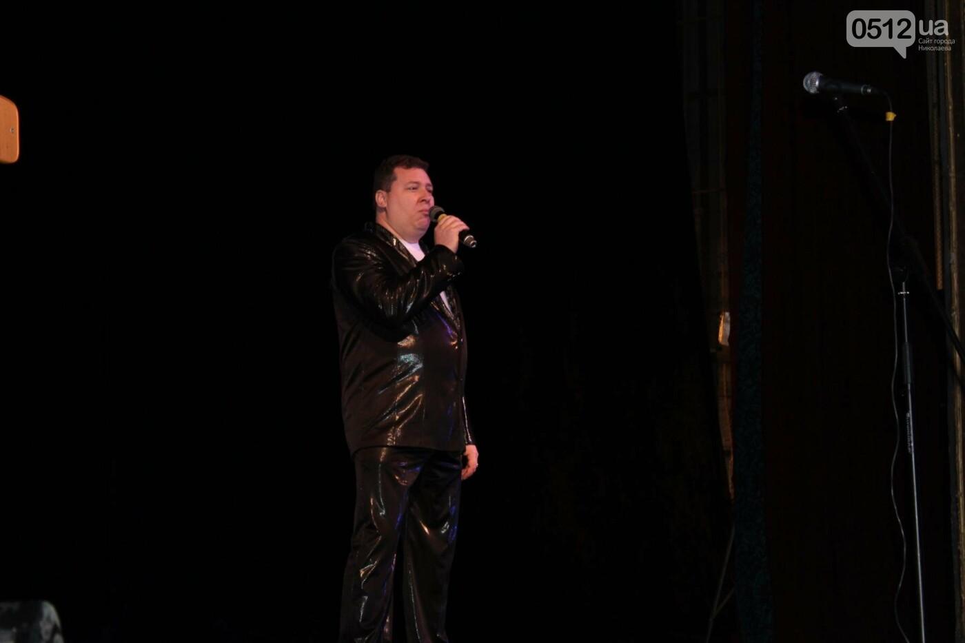В день социального работника в Николаеве состоялся праздничный концерт (ФОТОРЕПОРТАЖ) , фото-25