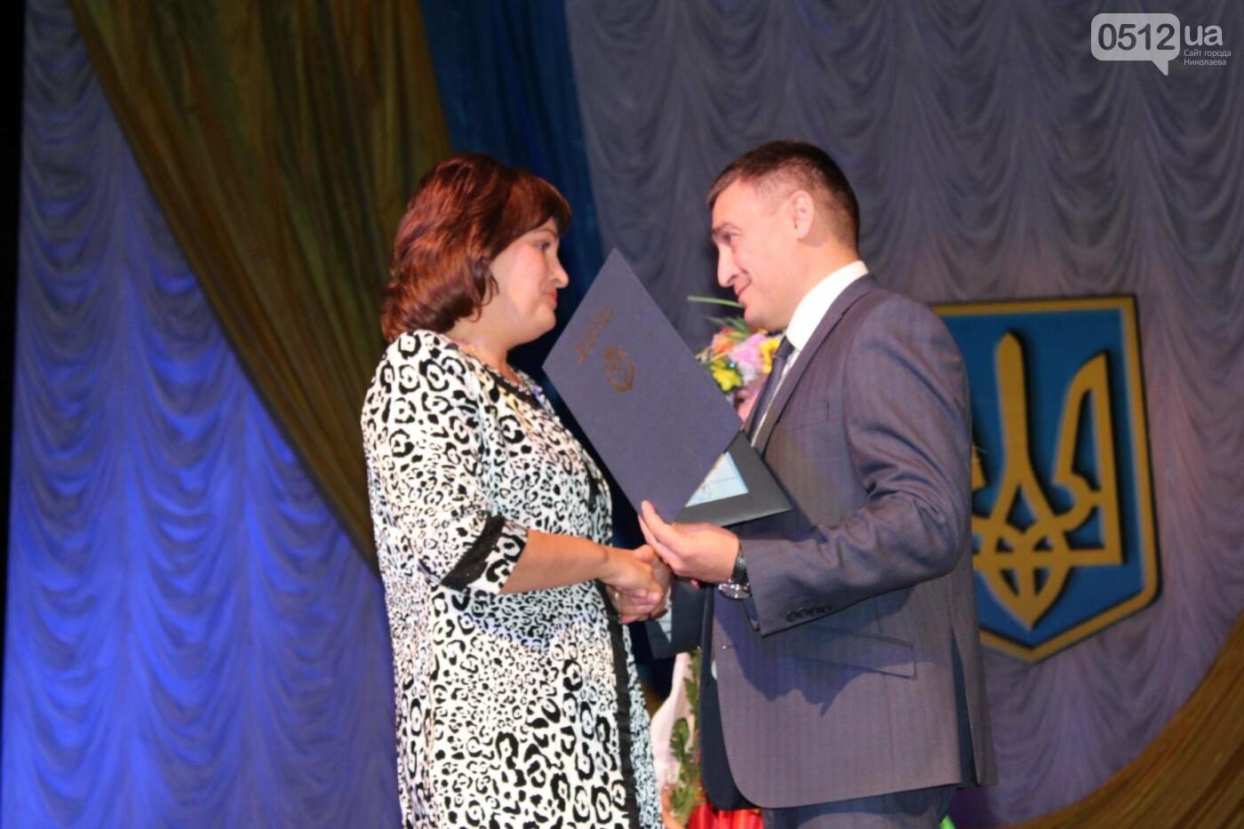 В день социального работника в Николаеве состоялся праздничный концерт (ФОТОРЕПОРТАЖ) , фото-10