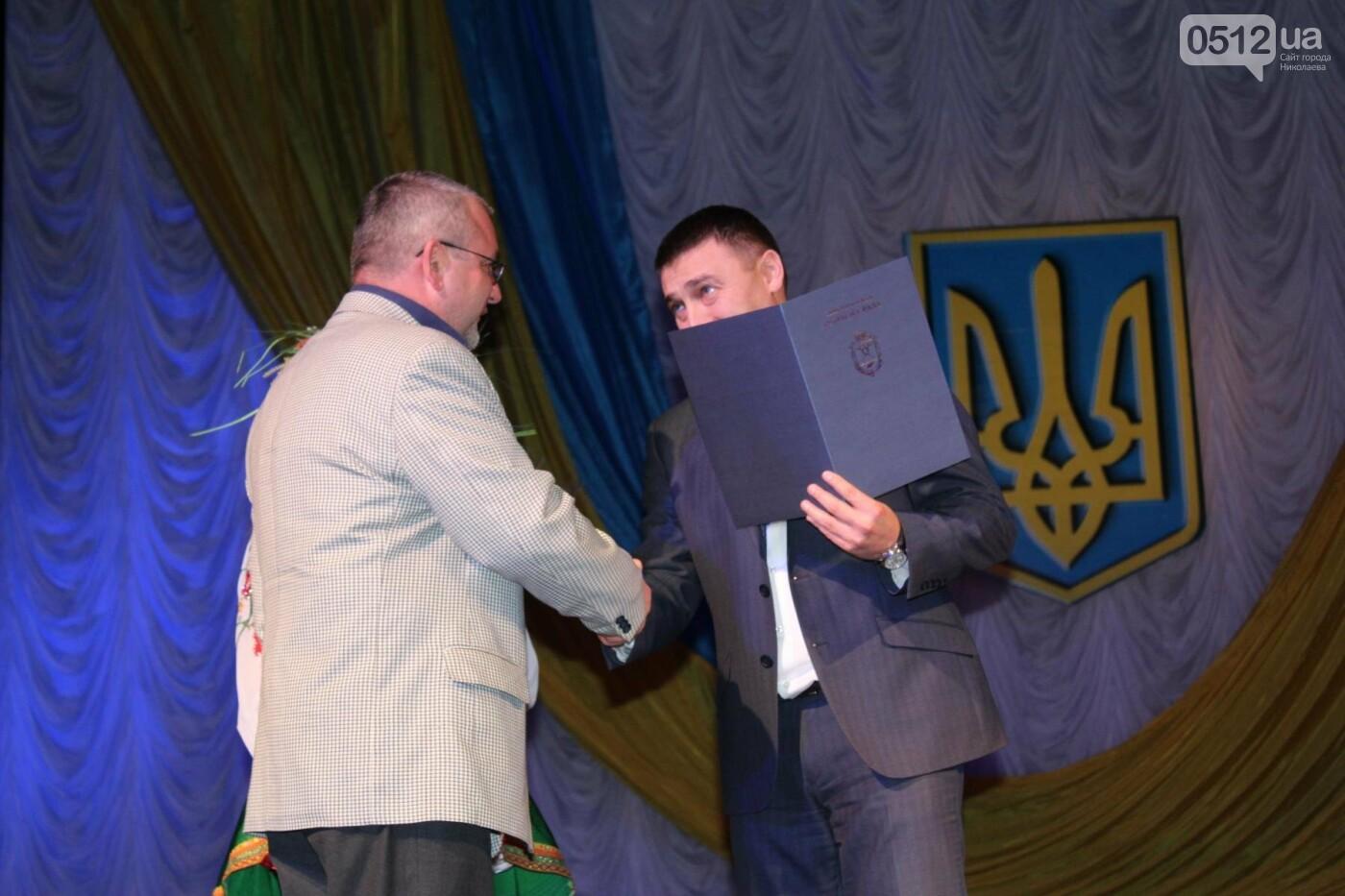 В день социального работника в Николаеве состоялся праздничный концерт (ФОТОРЕПОРТАЖ) , фото-12
