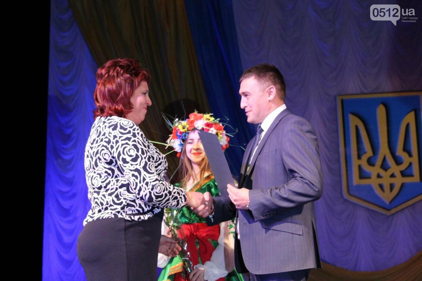 В день социального работника в Николаеве состоялся праздничный концерт (ФОТОРЕПОРТАЖ) , фото-7