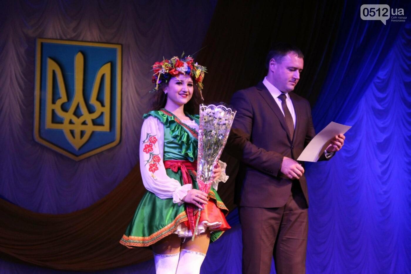 В день социального работника в Николаеве состоялся праздничный концерт (ФОТОРЕПОРТАЖ) , фото-6