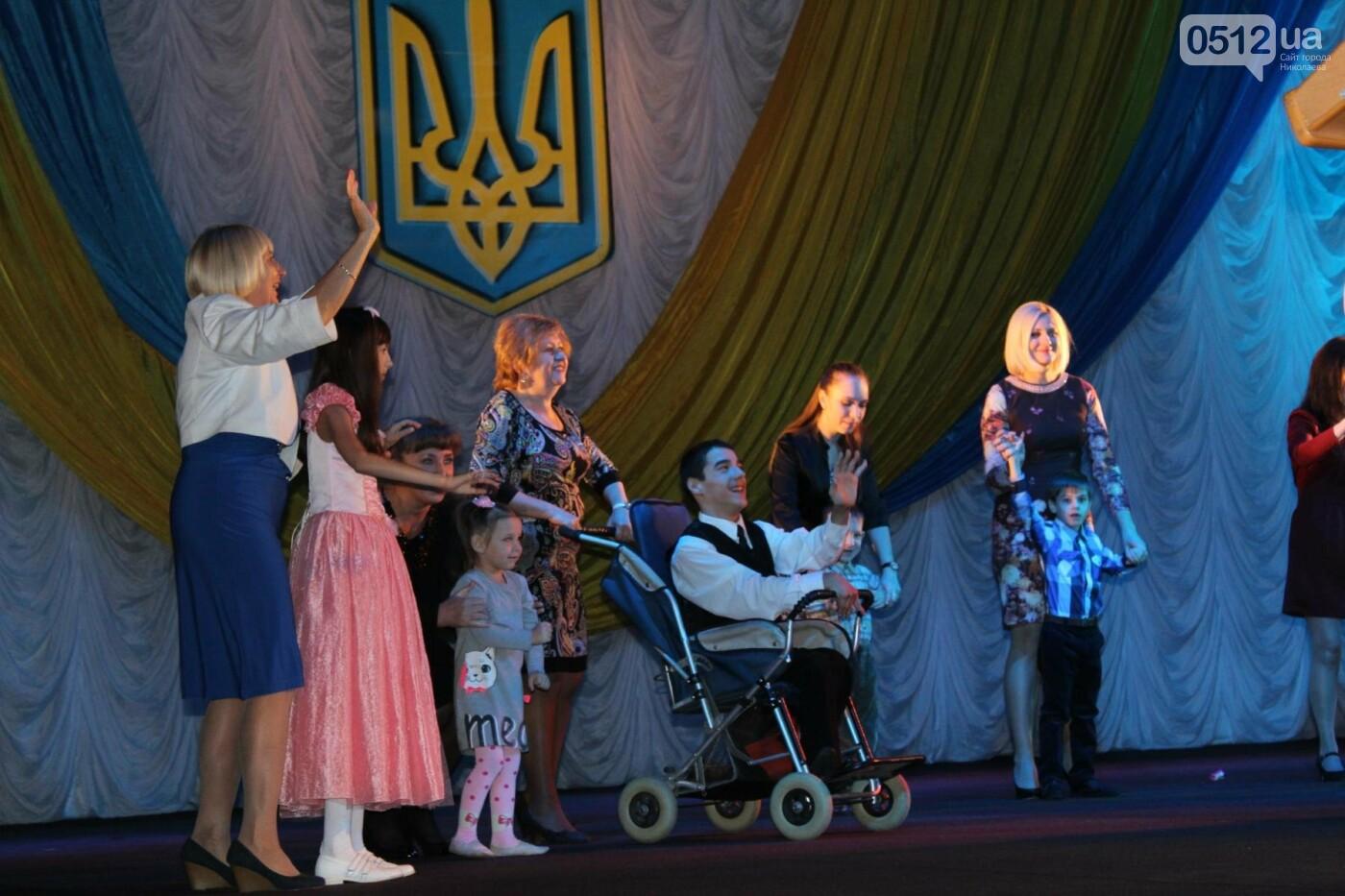В день социального работника в Николаеве состоялся праздничный концерт (ФОТОРЕПОРТАЖ) , фото-5