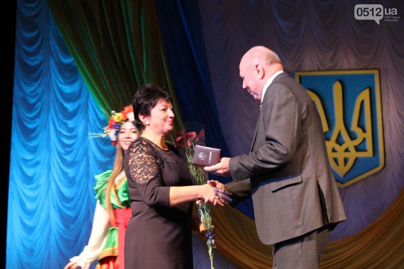 В день социального работника в Николаеве состоялся праздничный концерт (ФОТОРЕПОРТАЖ) , фото-8