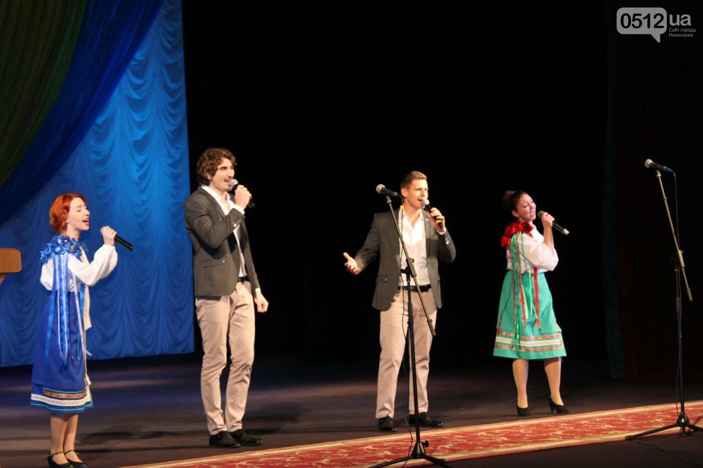 В день социального работника в Николаеве состоялся праздничный концерт (ФОТОРЕПОРТАЖ) , фото-20