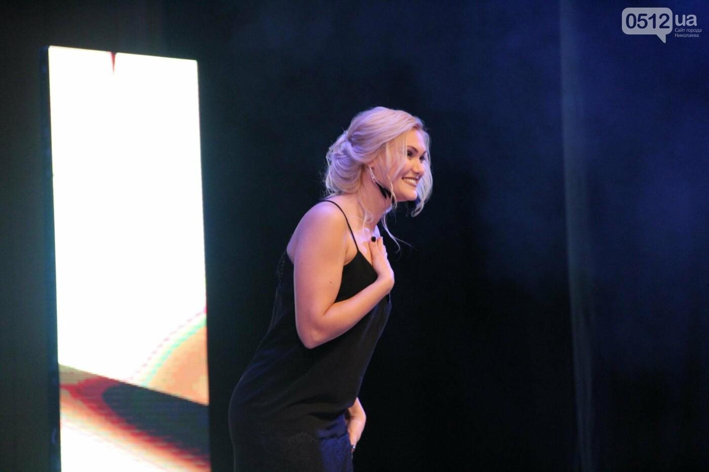 В Николаеве на конкурсе «Miss Top model Ukraine» выбрали самую красивую модель в Украине, - ФОТО, фото-28
