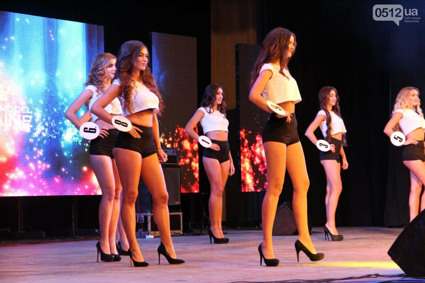 В Николаеве на конкурсе «Miss Top model Ukraine» выбрали самую красивую модель в Украине, - ФОТО, фото-9