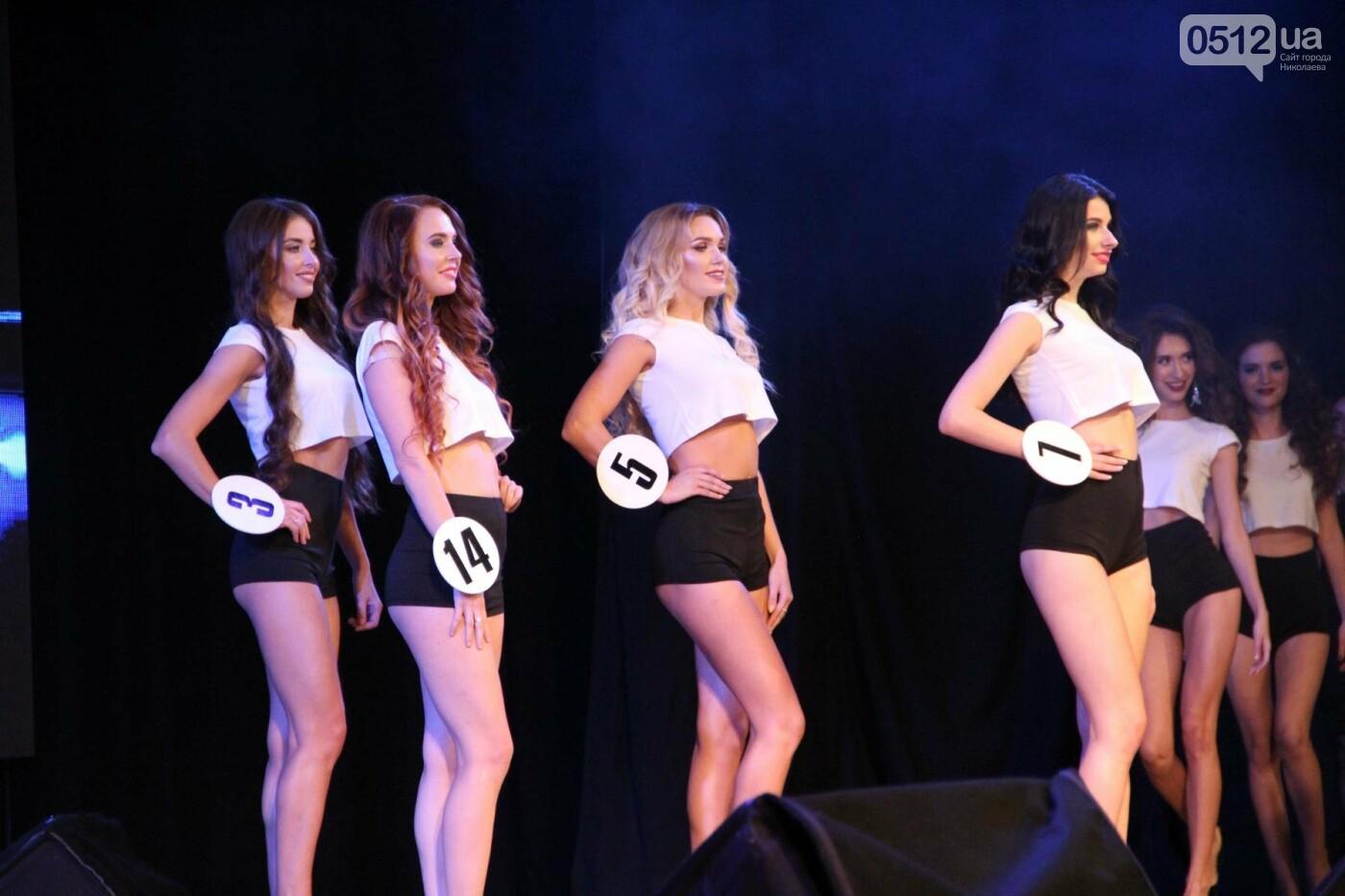 В Николаеве на конкурсе «Miss Top model Ukraine» выбрали самую красивую модель в Украине, - ФОТО, фото-25