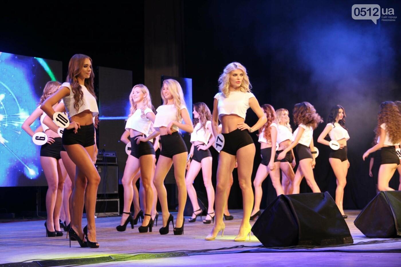 В Николаеве на конкурсе «Miss Top model Ukraine» выбрали самую красивую модель в Украине, - ФОТО, фото-11