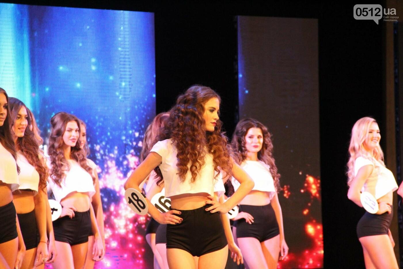 В Николаеве на конкурсе «Miss Top model Ukraine» выбрали самую красивую модель в Украине, - ФОТО, фото-1