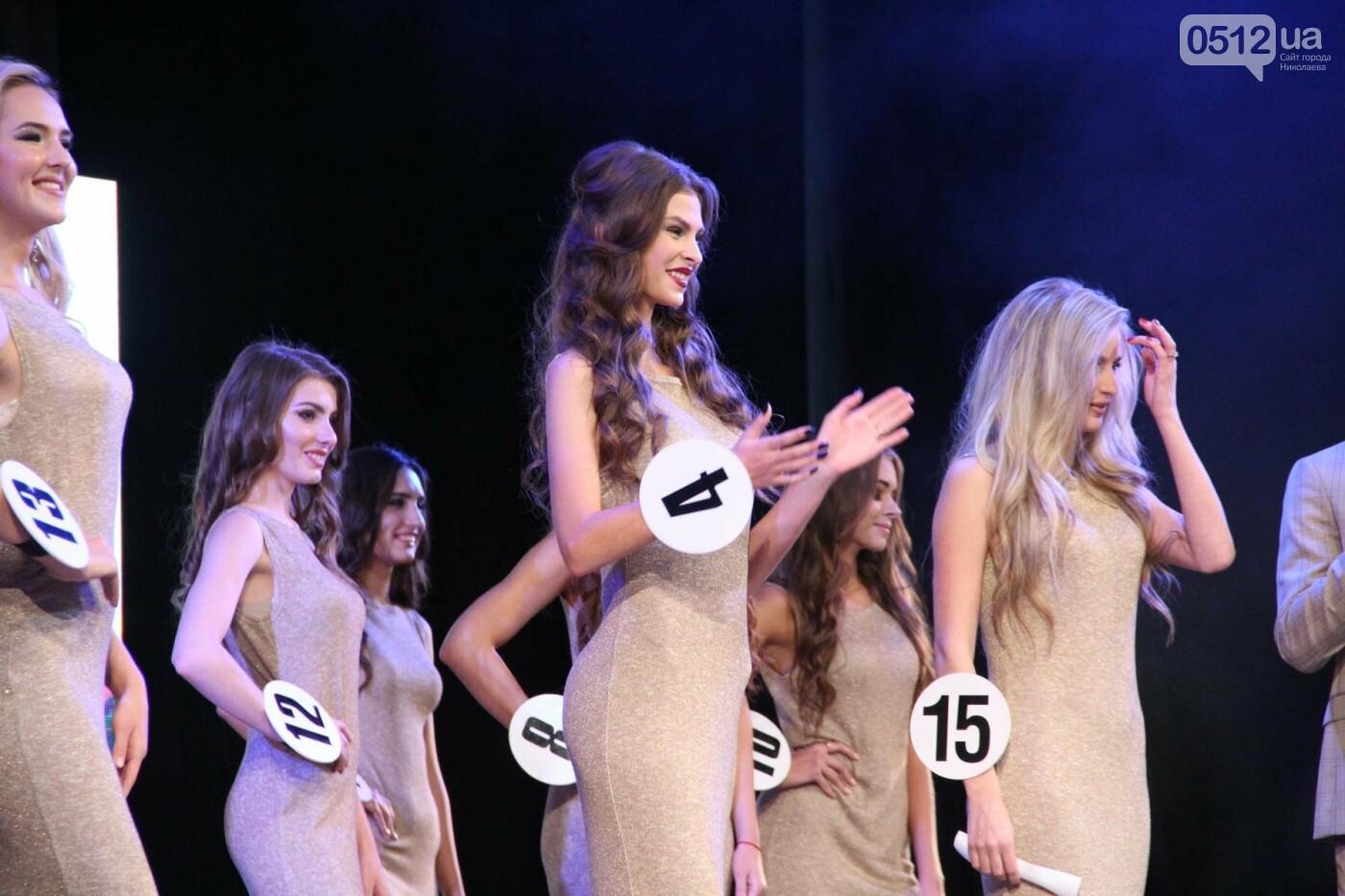 В Николаеве на конкурсе «Miss Top model Ukraine» выбрали самую красивую модель в Украине, - ФОТО, фото-14