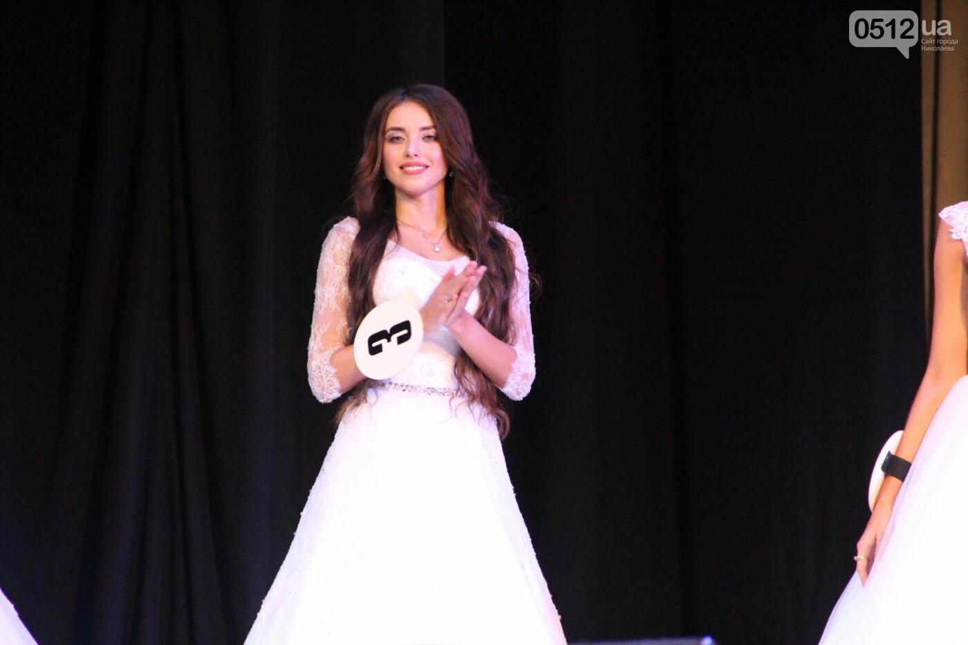 В Николаеве на конкурсе «Miss Top model Ukraine» выбрали самую красивую модель в Украине, - ФОТО, фото-29