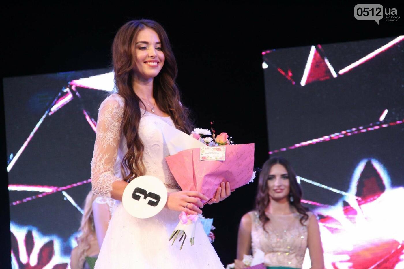 В Николаеве на конкурсе «Miss Top model Ukraine» выбрали самую красивую модель в Украине, - ФОТО, фото-3