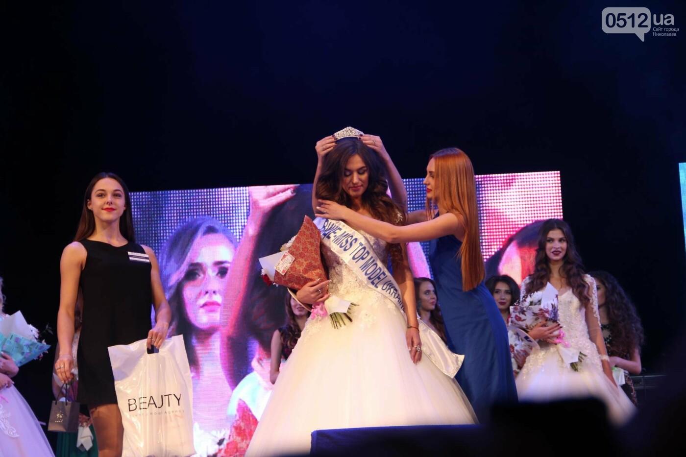 В Николаеве на конкурсе «Miss Top model Ukraine» выбрали самую красивую модель в Украине, - ФОТО, фото-26