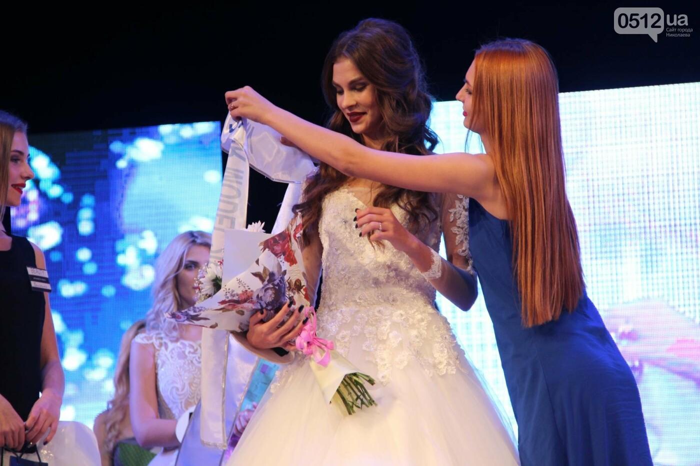 В Николаеве на конкурсе «Miss Top model Ukraine» выбрали самую красивую модель в Украине, - ФОТО, фото-10