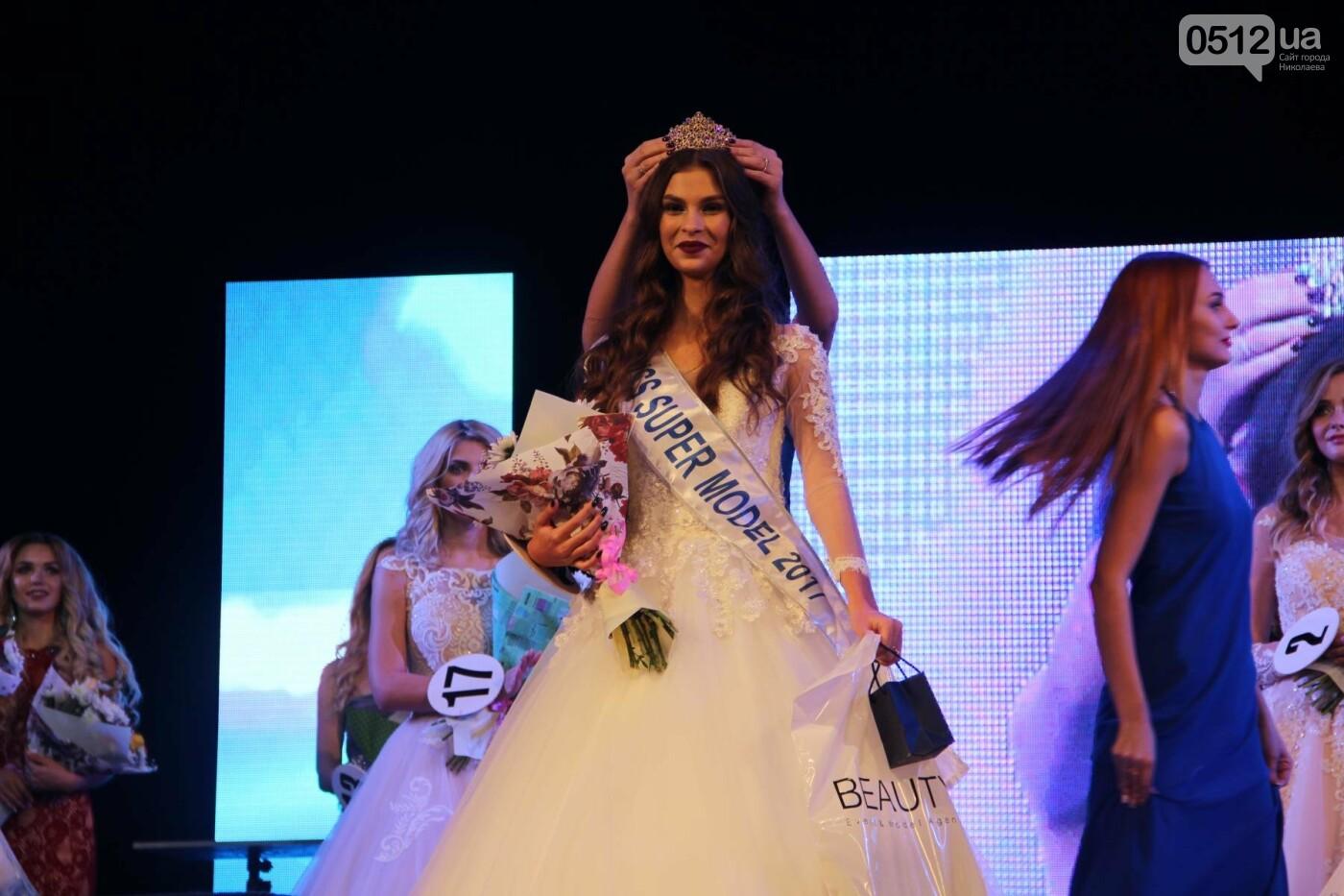 В Николаеве на конкурсе «Miss Top model Ukraine» выбрали самую красивую модель в Украине, - ФОТО, фото-13
