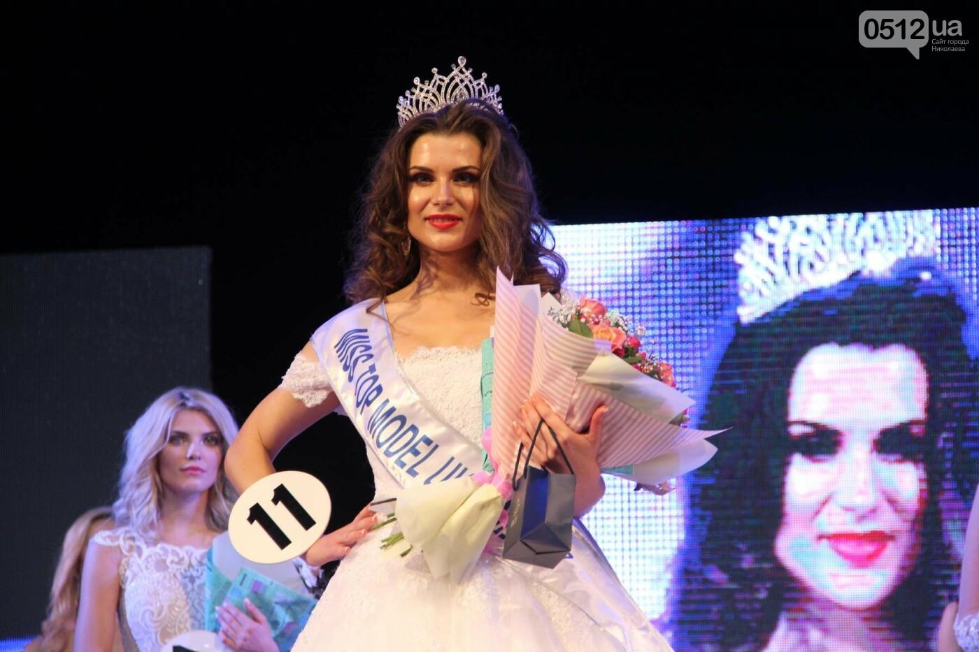 В Николаеве на конкурсе «Miss Top model Ukraine» выбрали самую красивую модель в Украине, - ФОТО, фото-4