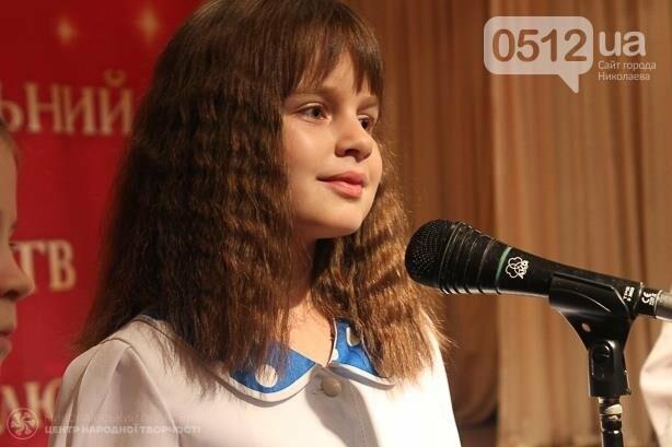 На конкурсе «Барвінковий спів» определили лучшие детские вокальные коллективы Николаевщины , фото-3